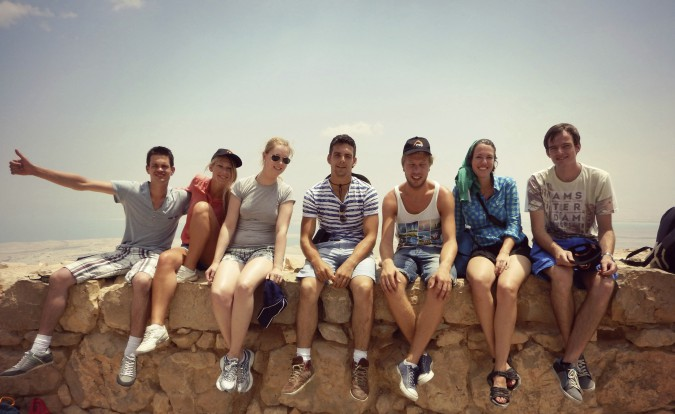 Jongerenreis Israel