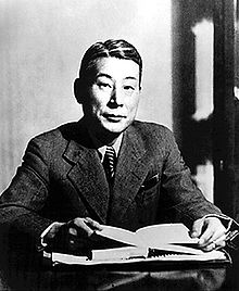 Chiune Sugihara, Japanese diplomat and humanitarian hero